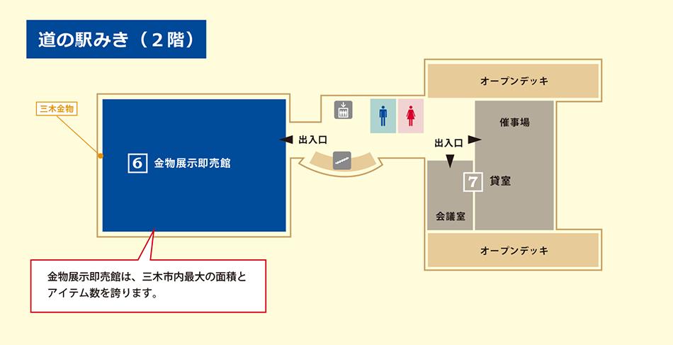 館内マップ2F