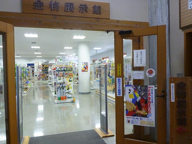 道の駅みき2階 金物展示即売館