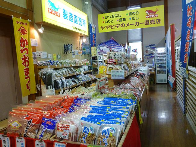 ヤマヒデ食品道の駅みき店
