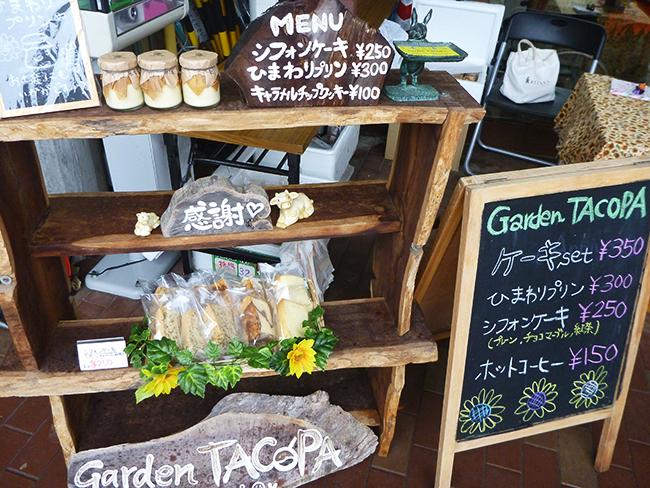 シフォンケーキ・ひまわりプリン(GardenTACOPA)