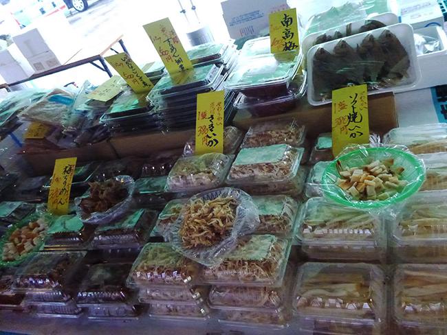 兵庫県産塩干物(海恵)