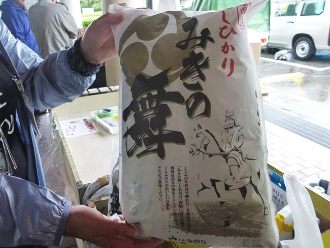 三木市別所町産コシヒカリ「みきの舞」