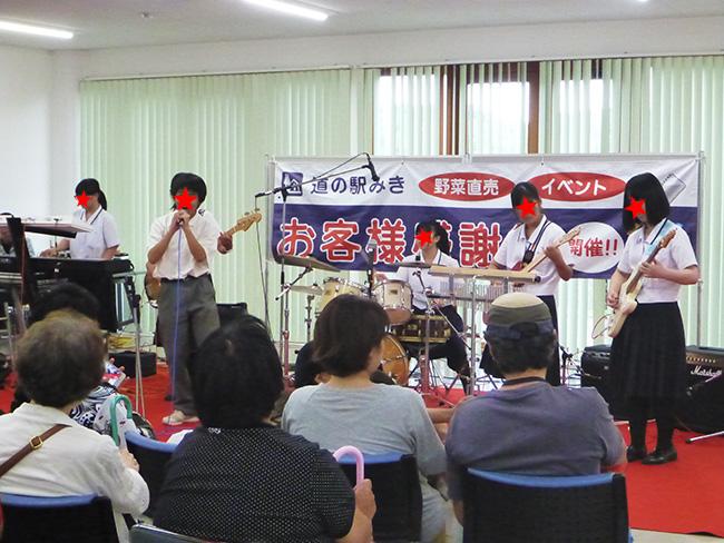 三木高校音楽部